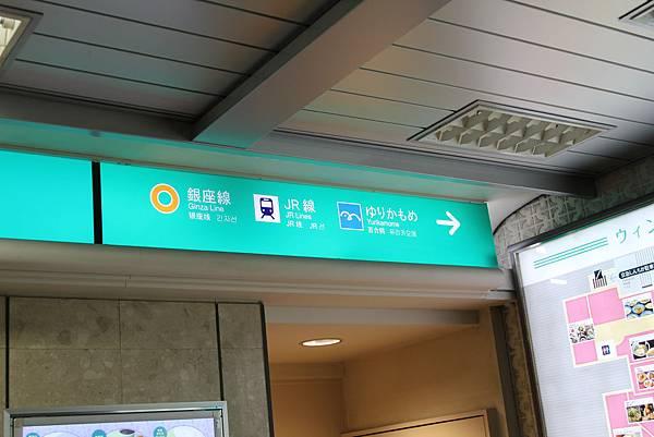 日本 淺草雷門大門酒店 台場Diver City (192)