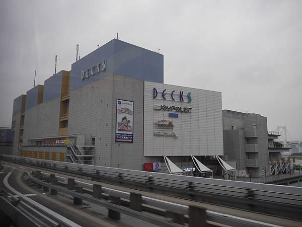 日本 淺草雷門大門酒店 台場Diver City (208)