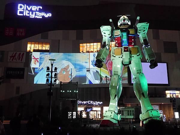 日本 淺草雷門大門酒店 台場Diver City (250)
