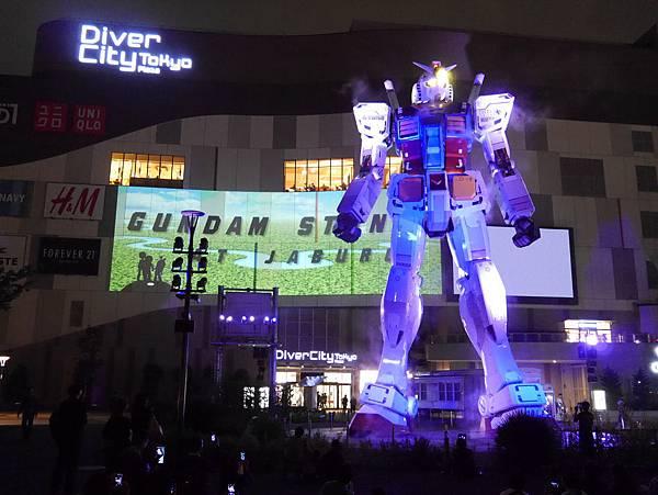 日本 淺草雷門大門酒店 台場Diver City (246)