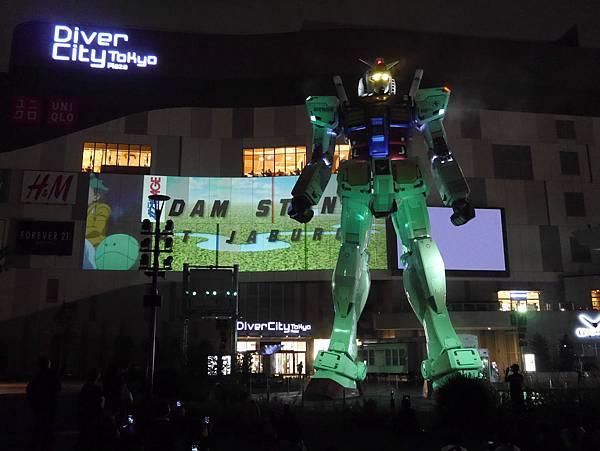 日本 淺草雷門大門酒店 台場Diver City (247)