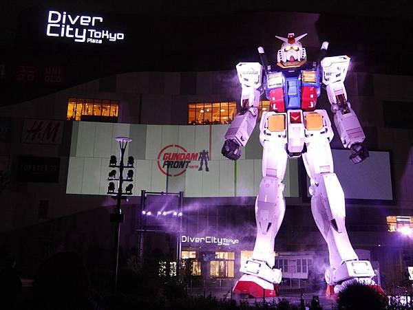 日本 淺草雷門大門酒店 台場Diver City (261)