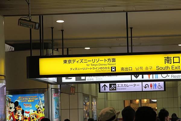 Tokyo Disneyland Hotel 小飛俠彼得潘明星房