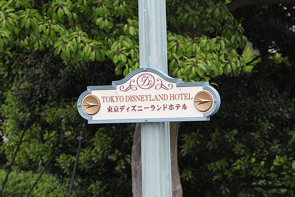 Tokyo Disneyland Hotel 小飛俠彼得潘明星房 (34)