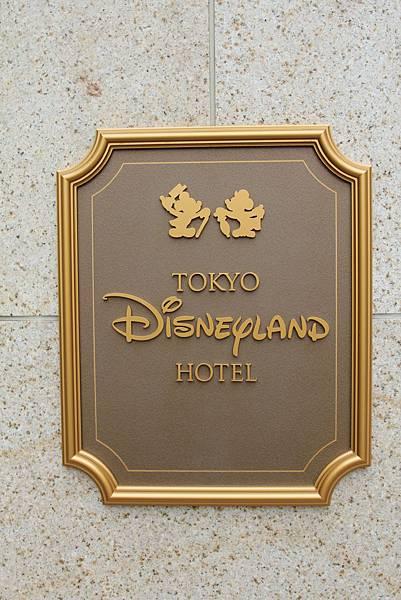 Tokyo Disneyland Hotel 小飛俠彼得潘明星房 (55)