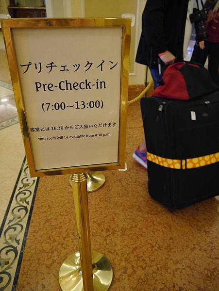 Tokyo Disneyland Hotel 小飛俠彼得潘明星房 (59)