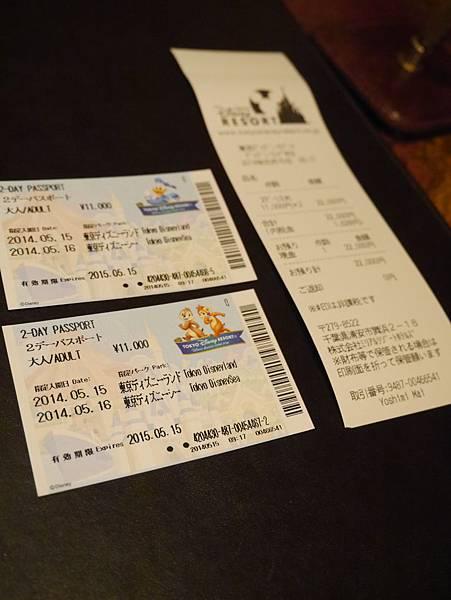 Tokyo Disneyland Hotel 小飛俠彼得潘明星房 (64)
