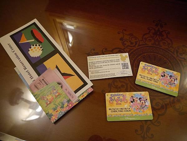 Tokyo Disneyland Hotel 小飛俠彼得潘明星房 (97)