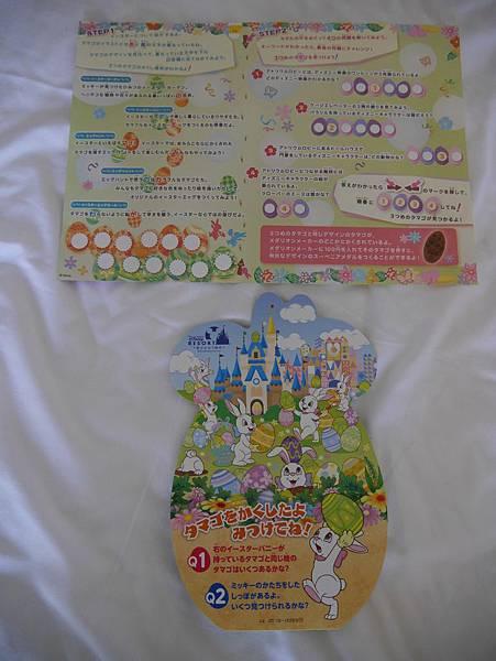 Tokyo Disneyland Hotel 小飛俠彼得潘明星房 (135)