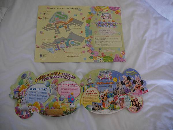 Tokyo Disneyland Hotel 小飛俠彼得潘明星房 (134)