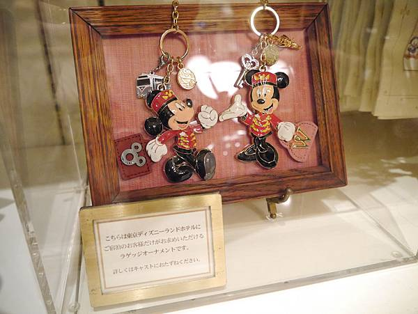 Tokyo Disneyland Hotel 小飛俠彼得潘明星房 (200)