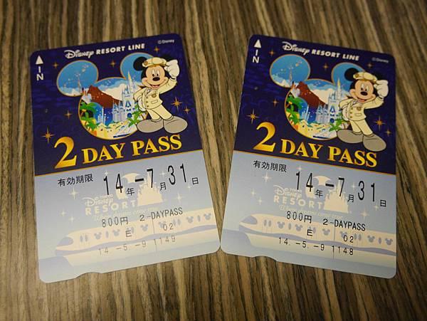 Tokyo Disneyland Hotel 小飛俠彼得潘明星房 (214)