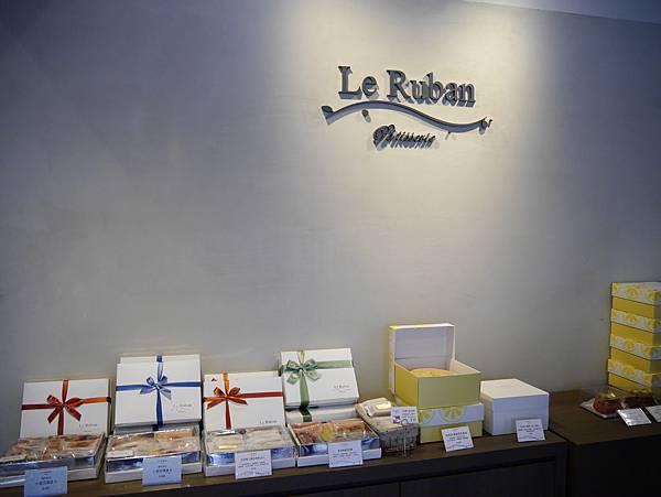 Le Ruban Pâtisserie-法朋烘焙甜點坊 (15)