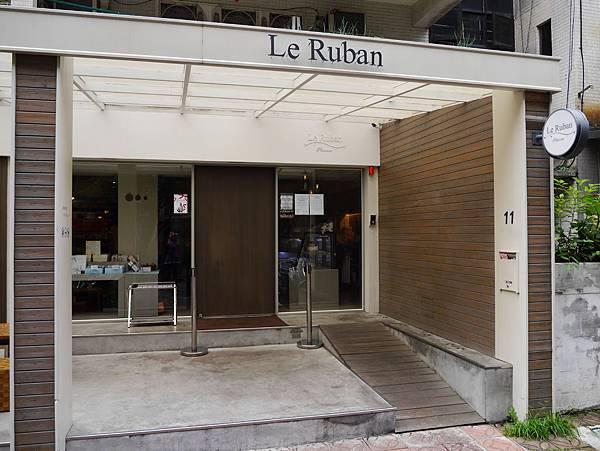 Le Ruban Pâtisserie-法朋烘焙甜點坊 (1)
