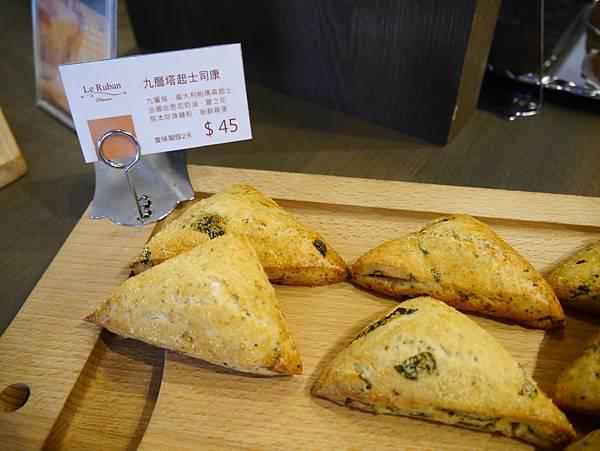 Le Ruban Pâtisserie-法朋烘焙甜點坊 (7)