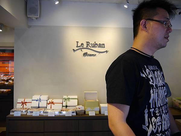 Le Ruban Pâtisserie-法朋烘焙甜點坊 (22)