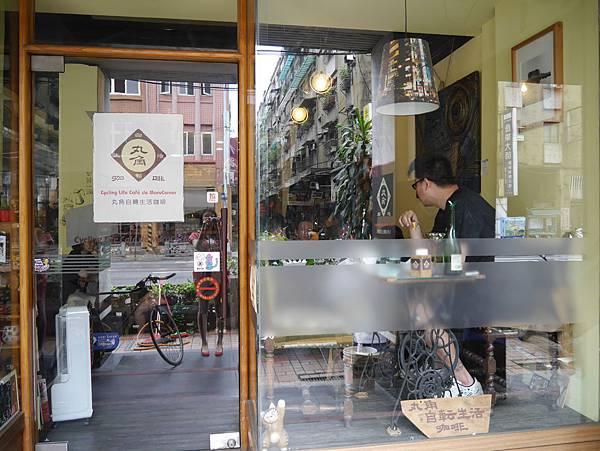 丸角自轉生活咖啡 Cycling Life Café de MaruCorner (19)