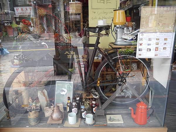 丸角自轉生活咖啡 Cycling Life Café de MaruCorner (20)