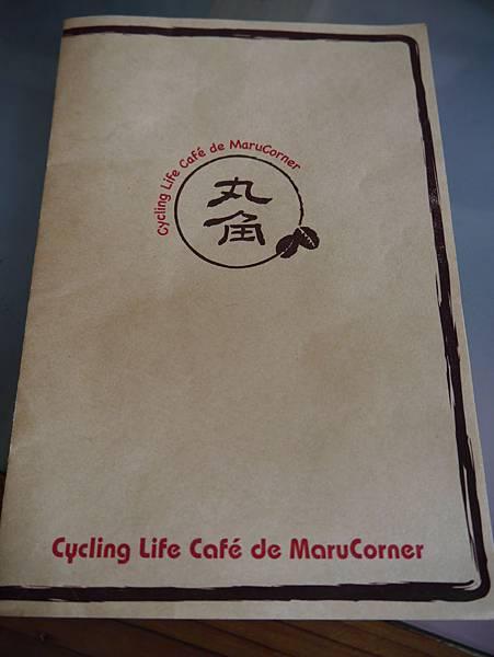 丸角自轉生活咖啡 Cycling Life Café de MaruCorner (2)