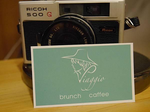 Viaggio Brunch 旅 薇亞爵咖啡 (13)