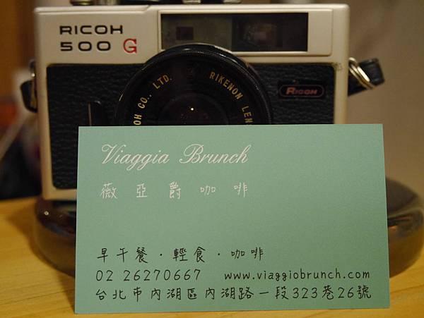 Viaggio Brunch 旅 薇亞爵咖啡 (14)