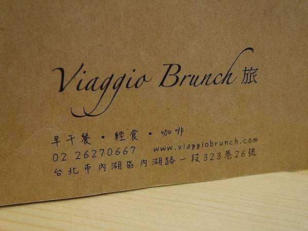 Viaggio Brunch 旅 薇亞爵咖啡 (42)