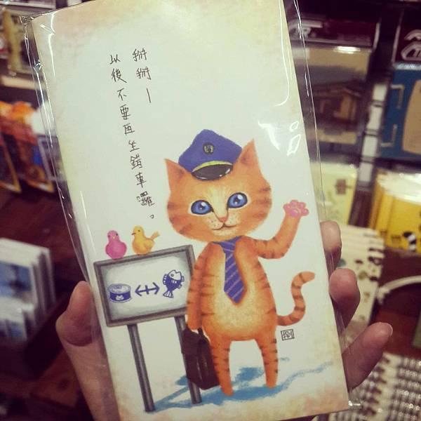 慢.旅行 - 私會館  菁桐放空咖啡廳首選 (6)