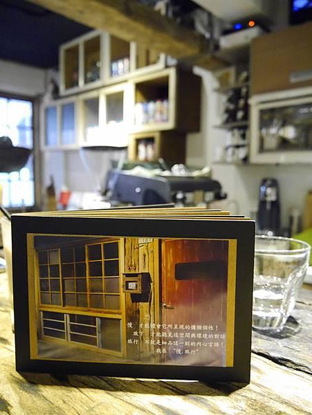 慢.旅行 - 私會館  菁桐放空咖啡廳首選 (38)