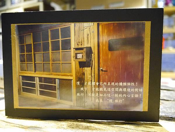 慢.旅行 - 私會館  菁桐放空咖啡廳首選 (22)