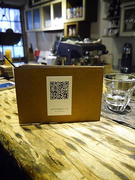 慢.旅行 - 私會館  菁桐放空咖啡廳首選 (37)