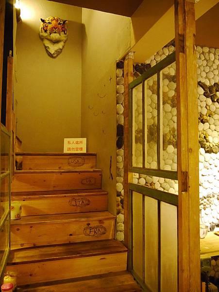 慢.旅行 - 私會館  菁桐放空咖啡廳首選 (55)