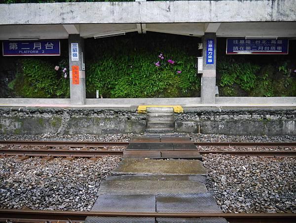 慢.旅行 - 私會館  菁桐放空咖啡廳首選 (85)