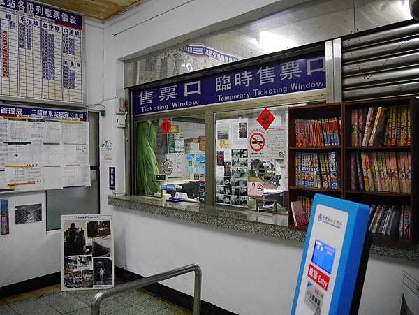 慢.旅行 - 私會館  菁桐放空咖啡廳首選 (86)
