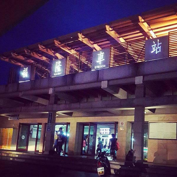 慢.旅行 - 私會館  菁桐放空咖啡廳首選 (92)
