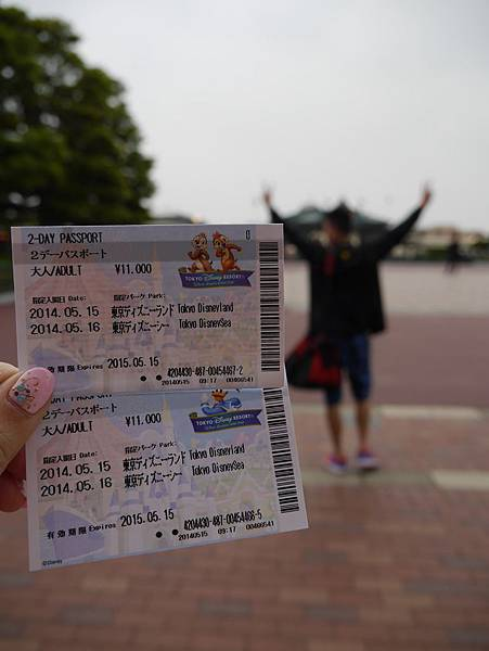 Tokyo Disneyland 東京迪士尼樂園