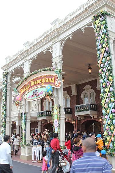Tokyo Disneyland 東京迪士尼樂園 (3)
