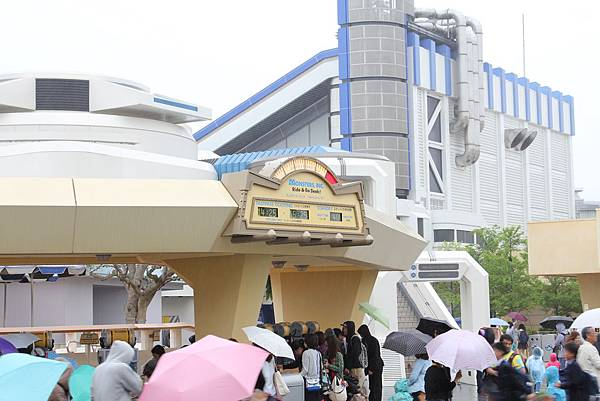 Tokyo Disneyland 東京迪士尼樂園 (13)