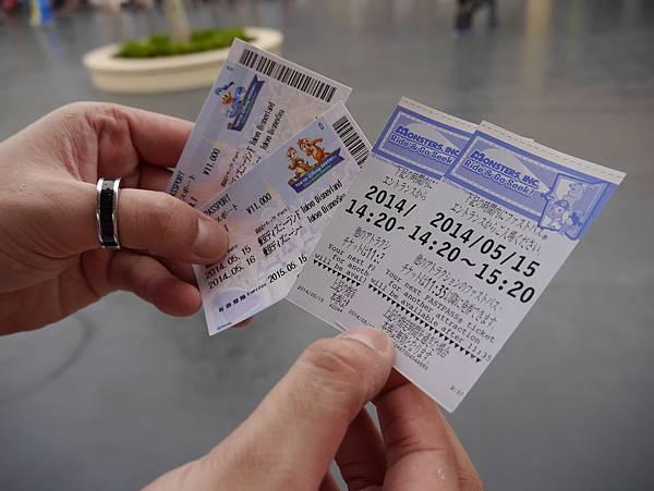 Tokyo Disneyland 東京迪士尼樂園 (15)