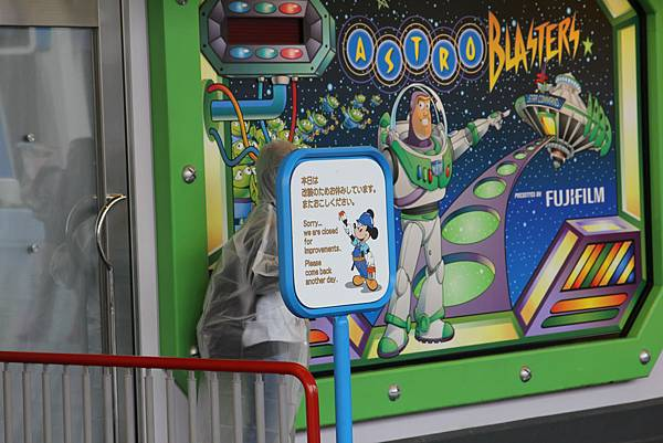 Tokyo Disneyland 東京迪士尼樂園 (19)