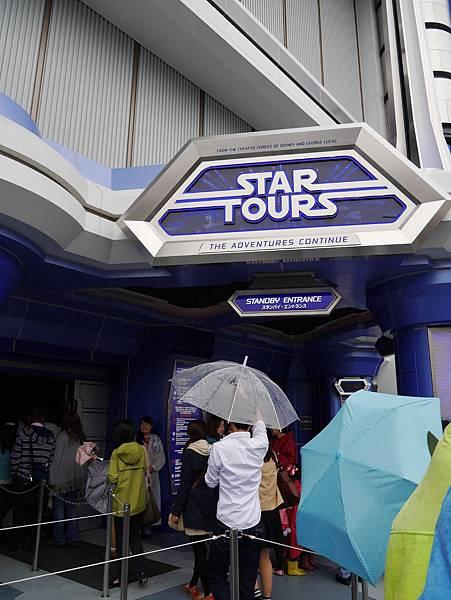 Tokyo Disneyland 東京迪士尼樂園 (20)