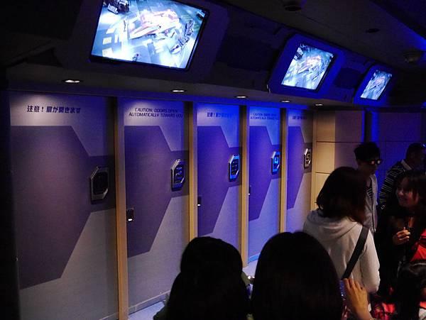 Tokyo Disneyland 東京迪士尼樂園 (48)