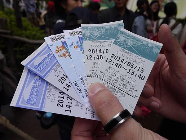 Tokyo Disneyland 東京迪士尼樂園 (140)