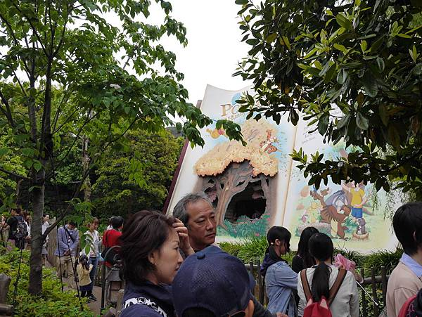 Tokyo Disneyland 東京迪士尼樂園 (144)