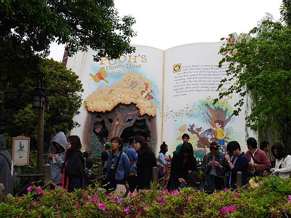Tokyo Disneyland 東京迪士尼樂園 (143)