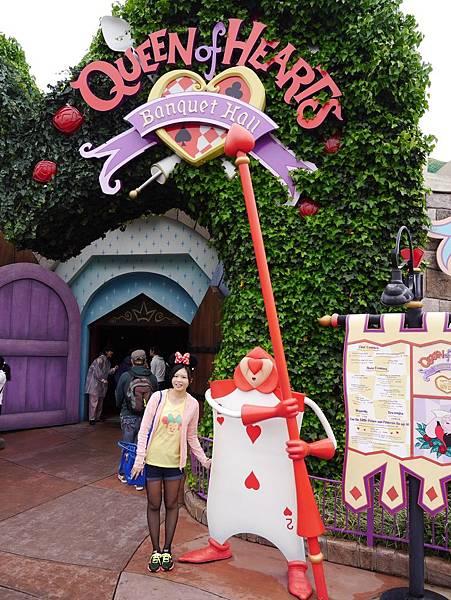 Tokyo Disneyland 東京迪士尼樂園 (161)