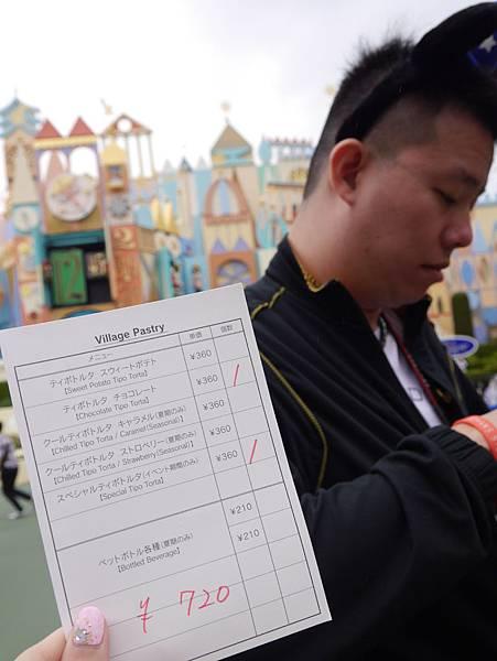 Tokyo Disneyland 東京迪士尼樂園 (196)