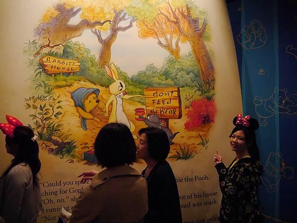 Tokyo Disneyland 東京迪士尼樂園 (348)
