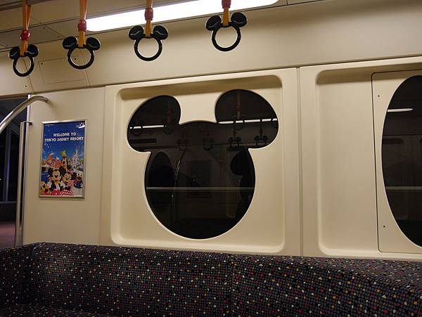 Tokyo Disneyland 東京迪士尼樂園 (424)