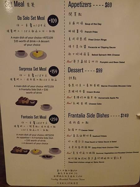薄多義市府店 Bite 2 Eat (20)