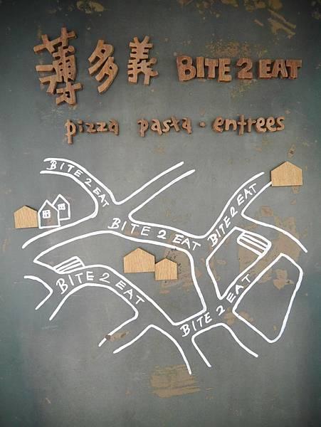 薄多義市府店 Bite 2 Eat (1)